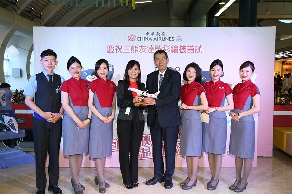 china airlines vietnam tphcm